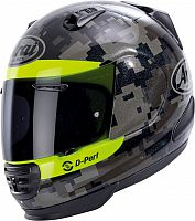 Arai Rebel Mimetic, Integral helmet