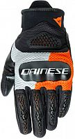 Dainese D-Explorer 2, gloves