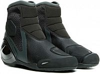 Dainese Dinamica Air, shoes