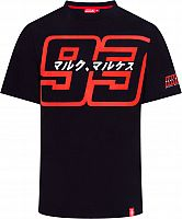 GP-Racing Apparel Marc Marquez 93 Japan, t-shirt