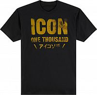 Icon Statement, t-shirt