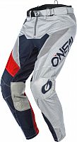 ONeal Airwear Freez S20, textile pants