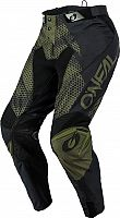 ONeal Mayhem S21 Covert, textile pants