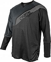 ONeal Stormrider S20, jersey