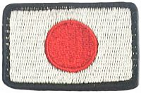 Spidi flag, patch
